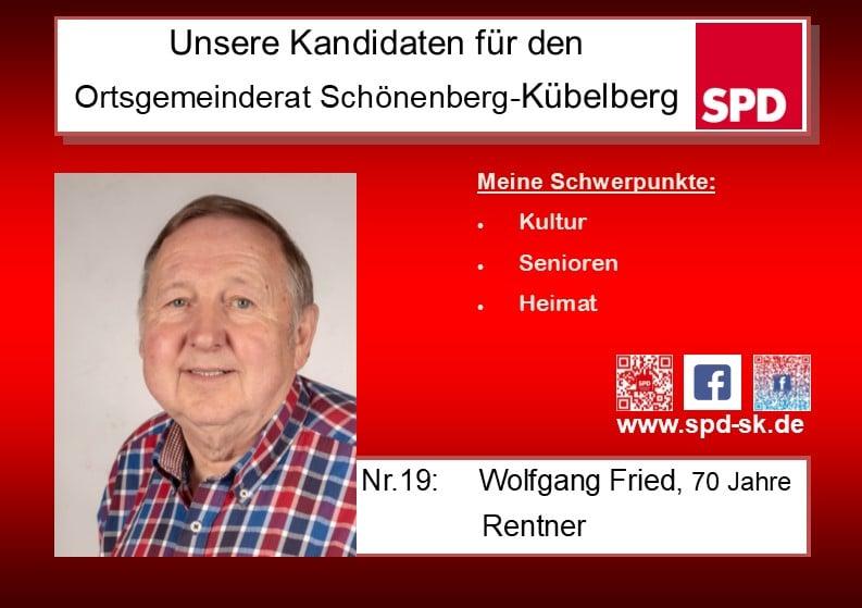 Wolfgang Fried